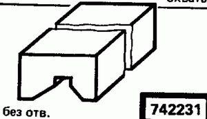 Код классификатора ЕСКД 742231