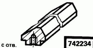 Код классификатора ЕСКД 742234