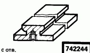 Код классификатора ЕСКД 742244
