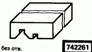 Код классификатора ЕСКД 742261