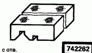 Код классификатора ЕСКД 742262