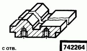 Код классификатора ЕСКД 742264