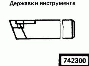 Код классификатора ЕСКД 7423