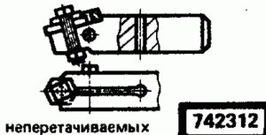 Код классификатора ЕСКД 742312