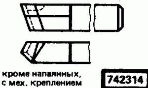 Код классификатора ЕСКД 742314