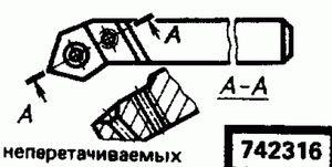 Код классификатора ЕСКД 742316