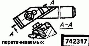 Код классификатора ЕСКД 742317
