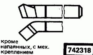 Код классификатора ЕСКД 742318