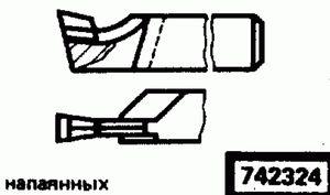 Код классификатора ЕСКД 742324