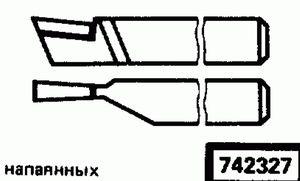 Код классификатора ЕСКД 742327