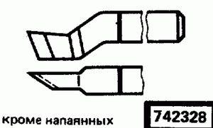 Код классификатора ЕСКД 742328