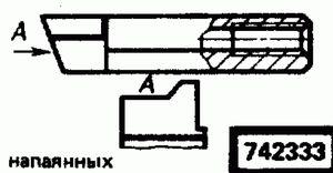 Код классификатора ЕСКД 742333