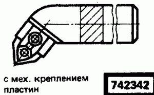 Код классификатора ЕСКД 742342