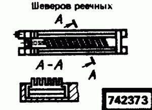 Код классификатора ЕСКД 742373