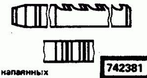 Код классификатора ЕСКД 742381