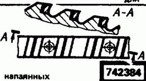 Код классификатора ЕСКД 742384