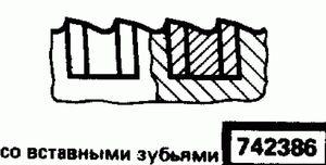 Код классификатора ЕСКД 742386