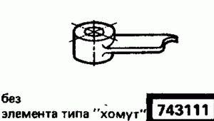 Код классификатора ЕСКД 743111