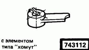 Код классификатора ЕСКД 743112