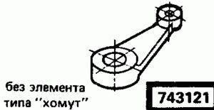 Код классификатора ЕСКД 743121