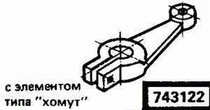 Код классификатора ЕСКД 743122