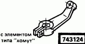 Код классификатора ЕСКД 743124