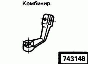 Код классификатора ЕСКД 743148