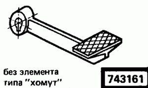 Код классификатора ЕСКД 743161