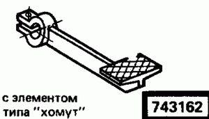 Код классификатора ЕСКД 743162