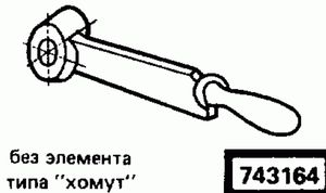 Код классификатора ЕСКД 743164