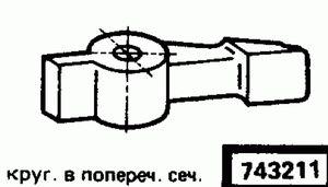 Код классификатора ЕСКД 743211