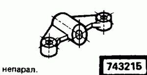Код классификатора ЕСКД 743215