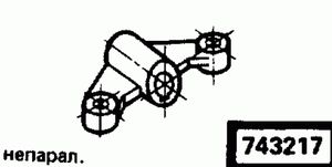 Код классификатора ЕСКД 743217