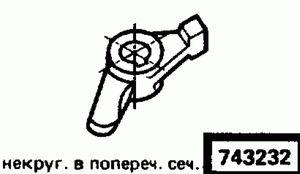 Код классификатора ЕСКД 743232