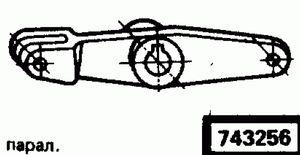 Код классификатора ЕСКД 743256