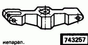 Код классификатора ЕСКД 743257