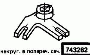 Код классификатора ЕСКД 743262