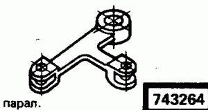 Код классификатора ЕСКД 743264