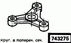 Код классификатора ЕСКД 743275