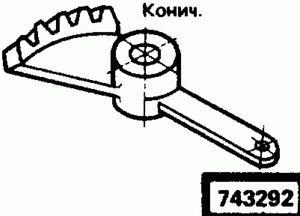 Код классификатора ЕСКД 743292