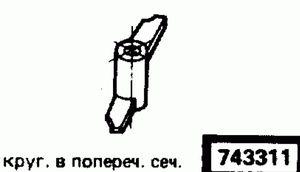 Код классификатора ЕСКД 743311