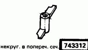 Код классификатора ЕСКД 743312