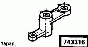 Код классификатора ЕСКД 743316
