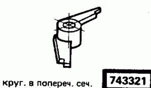 Код классификатора ЕСКД 743321