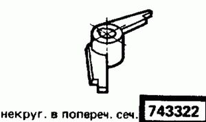 Код классификатора ЕСКД 743322