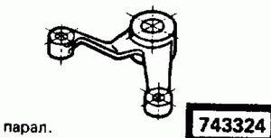 Код классификатора ЕСКД 743324