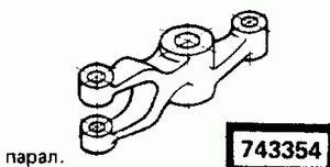 Код классификатора ЕСКД 743354