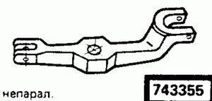 Код классификатора ЕСКД 743355