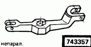 Код классификатора ЕСКД 743357