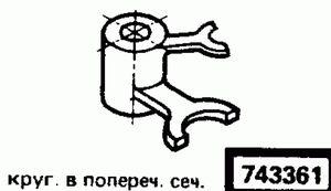 Код классификатора ЕСКД 743361